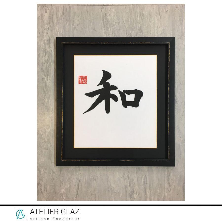 Boitage Calligraphie Zen